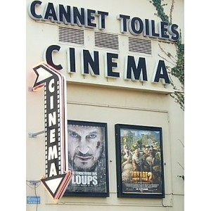 Cannet Toiles Cinema